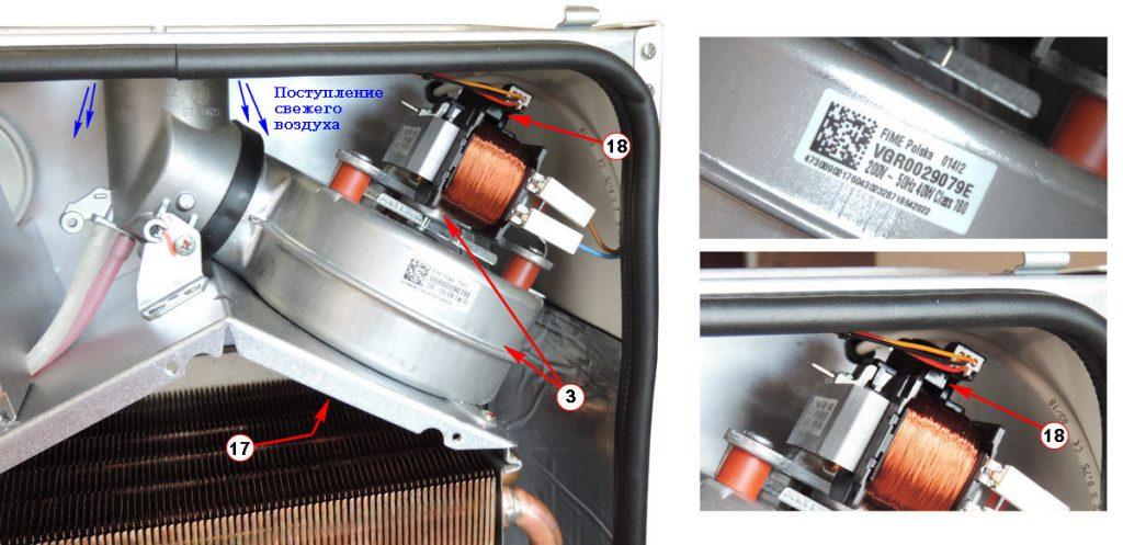 Вентилятор отвода продуктов горения котлаBosch Gaz 6000